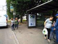 Остановка №206582 в городе Львов (Львовская область), размещение наружной рекламы, IDMedia-аренда по самым низким ценам!