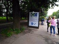 Остановка №206583 в городе Львов (Львовская область), размещение наружной рекламы, IDMedia-аренда по самым низким ценам!