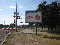 Скролл №206692 в городе Харьков (Харьковская область), размещение наружной рекламы, IDMedia-аренда по самым низким ценам!