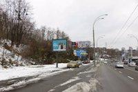 Бэклайт №207055 в городе Киев (Киевская область), размещение наружной рекламы, IDMedia-аренда по самым низким ценам!