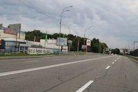 Бэклайт №207059 в городе Киев (Киевская область), размещение наружной рекламы, IDMedia-аренда по самым низким ценам!