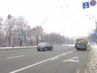 Бэклайт №207065 в городе Киев (Киевская область), размещение наружной рекламы, IDMedia-аренда по самым низким ценам!