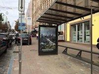 Остановка №207272 в городе Киев (Киевская область), размещение наружной рекламы, IDMedia-аренда по самым низким ценам!