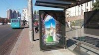 Остановка №207274 в городе Киев (Киевская область), размещение наружной рекламы, IDMedia-аренда по самым низким ценам!