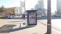 Остановка №207275 в городе Киев (Киевская область), размещение наружной рекламы, IDMedia-аренда по самым низким ценам!