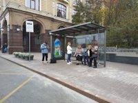 Остановка №207277 в городе Киев (Киевская область), размещение наружной рекламы, IDMedia-аренда по самым низким ценам!
