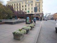 Остановка №207278 в городе Киев (Киевская область), размещение наружной рекламы, IDMedia-аренда по самым низким ценам!