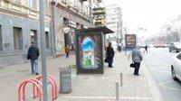 Остановка №207280 в городе Киев (Киевская область), размещение наружной рекламы, IDMedia-аренда по самым низким ценам!