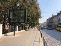 Бэклайт №207297 в городе Львов (Львовская область), размещение наружной рекламы, IDMedia-аренда по самым низким ценам!