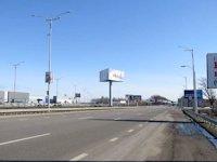 Бэклайт №207474 в городе Киев трасса (Киевская область), размещение наружной рекламы, IDMedia-аренда по самым низким ценам!