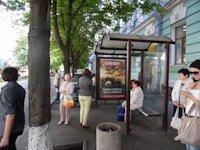 Остановка №207699 в городе Киев (Киевская область), размещение наружной рекламы, IDMedia-аренда по самым низким ценам!