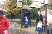 Остановка №207700 в городе Киев (Киевская область), размещение наружной рекламы, IDMedia-аренда по самым низким ценам!