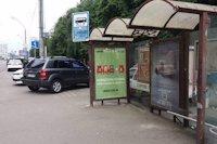 Остановка №207701 в городе Киев (Киевская область), размещение наружной рекламы, IDMedia-аренда по самым низким ценам!