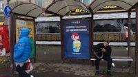 Остановка №207702 в городе Киев (Киевская область), размещение наружной рекламы, IDMedia-аренда по самым низким ценам!