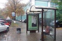 Остановка №207703 в городе Киев (Киевская область), размещение наружной рекламы, IDMedia-аренда по самым низким ценам!