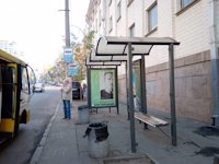 Остановка №207707 в городе Киев (Киевская область), размещение наружной рекламы, IDMedia-аренда по самым низким ценам!