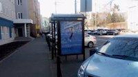 Остановка №207710 в городе Киев (Киевская область), размещение наружной рекламы, IDMedia-аренда по самым низким ценам!