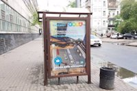 Остановка №207712 в городе Киев (Киевская область), размещение наружной рекламы, IDMedia-аренда по самым низким ценам!