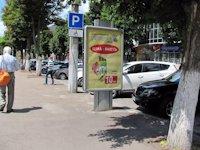 Ситилайт №207746 в городе Хмельницкий (Хмельницкая область), размещение наружной рекламы, IDMedia-аренда по самым низким ценам!