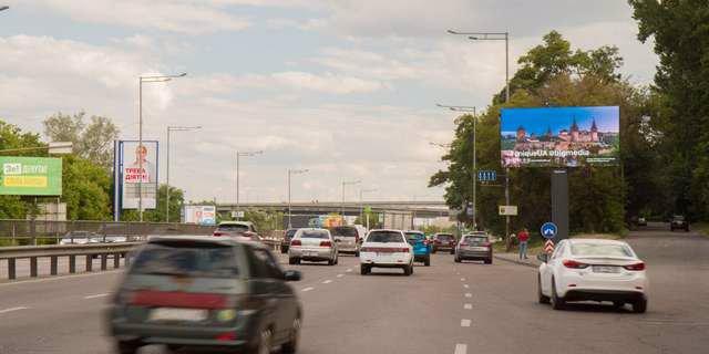 Экран №207771 в городе Киев (Киевская область), размещение наружной рекламы, IDMedia-аренда по самым низким ценам!