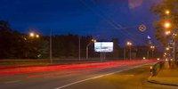 Экран №207781 в городе Киев (Киевская область), размещение наружной рекламы, IDMedia-аренда по самым низким ценам!