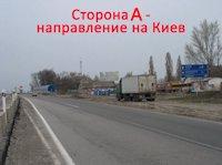 Билборд №207811 в городе Хорол (Полтавская область), размещение наружной рекламы, IDMedia-аренда по самым низким ценам!