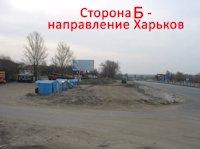 Билборд №207812 в городе Хорол (Полтавская область), размещение наружной рекламы, IDMedia-аренда по самым низким ценам!