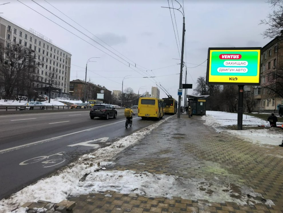 Скролл №207848 в городе Киев (Киевская область), размещение наружной рекламы, IDMedia-аренда по самым низким ценам!