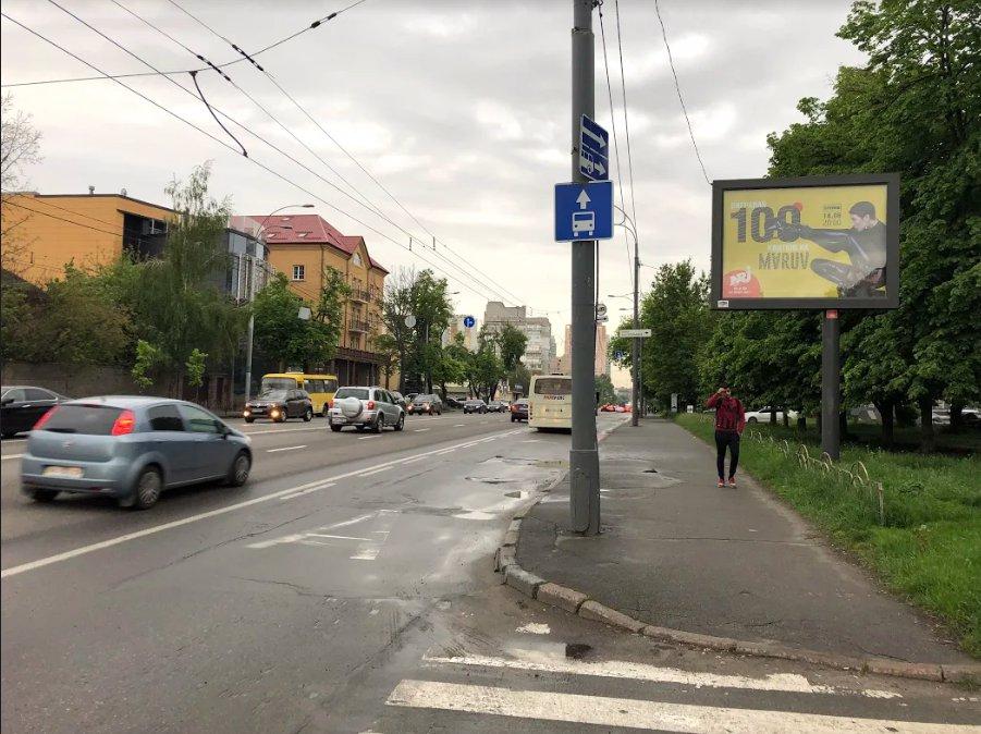 Скролл №207867 в городе Киев (Киевская область), размещение наружной рекламы, IDMedia-аренда по самым низким ценам!
