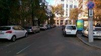 Ситилайт №207901 в городе Киев (Киевская область), размещение наружной рекламы, IDMedia-аренда по самым низким ценам!