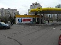 Брандмауэр №208133 в городе Киев (Киевская область), размещение наружной рекламы, IDMedia-аренда по самым низким ценам!