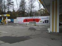 Брандмауэр №208137 в городе Киев (Киевская область), размещение наружной рекламы, IDMedia-аренда по самым низким ценам!