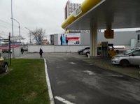 Брандмауэр №208139 в городе Киев (Киевская область), размещение наружной рекламы, IDMedia-аренда по самым низким ценам!