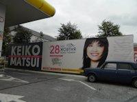 Брандмауэр №208141 в городе Бровары (Киевская область), размещение наружной рекламы, IDMedia-аренда по самым низким ценам!