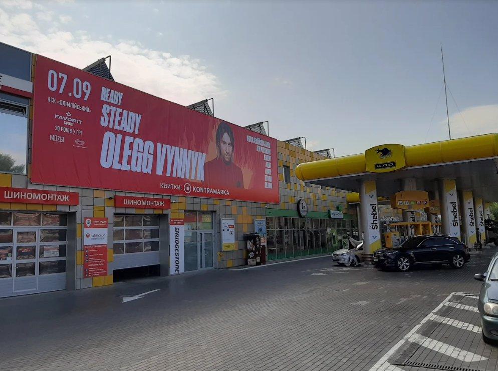 Брандмауэр №208142 в городе Киев (Киевская область), размещение наружной рекламы, IDMedia-аренда по самым низким ценам!