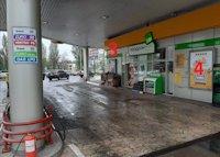 Ситилайт №208147 в городе Киев (Киевская область), размещение наружной рекламы, IDMedia-аренда по самым низким ценам!