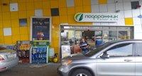 Ситилайт №208152 в городе Киев (Киевская область), размещение наружной рекламы, IDMedia-аренда по самым низким ценам!