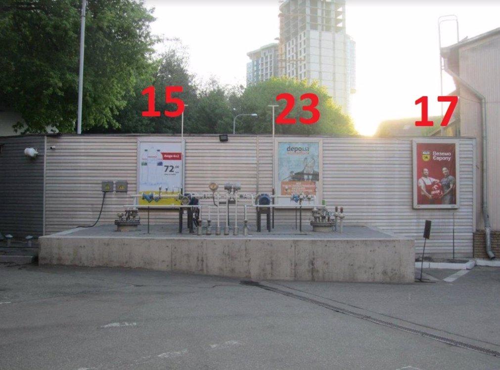 Ситилайт №208155 в городе Киев (Киевская область), размещение наружной рекламы, IDMedia-аренда по самым низким ценам!
