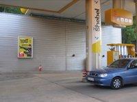 Ситилайт №208156 в городе Киев (Киевская область), размещение наружной рекламы, IDMedia-аренда по самым низким ценам!