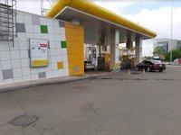 Ситилайт №208159 в городе Киев (Киевская область), размещение наружной рекламы, IDMedia-аренда по самым низким ценам!