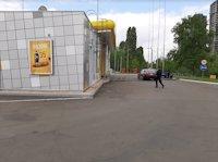 Ситилайт №208160 в городе Киев (Киевская область), размещение наружной рекламы, IDMedia-аренда по самым низким ценам!