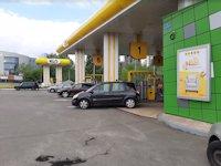 Ситилайт №208161 в городе Киев (Киевская область), размещение наружной рекламы, IDMedia-аренда по самым низким ценам!