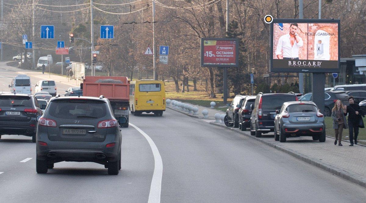 Экран №208581 в городе Киев (Киевская область), размещение наружной рекламы, IDMedia-аренда по самым низким ценам!