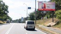 Билборд №208689 в городе Киев (Киевская область), размещение наружной рекламы, IDMedia-аренда по самым низким ценам!