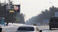 Билборд №208710 в городе Киев (Киевская область), размещение наружной рекламы, IDMedia-аренда по самым низким ценам!