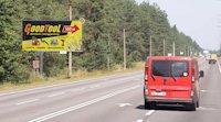 Билборд №208712 в городе Киев (Киевская область), размещение наружной рекламы, IDMedia-аренда по самым низким ценам!