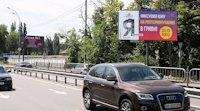 Билборд №208724 в городе Киев (Киевская область), размещение наружной рекламы, IDMedia-аренда по самым низким ценам!