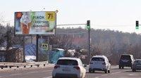 Билборд №208736 в городе Киев (Киевская область), размещение наружной рекламы, IDMedia-аренда по самым низким ценам!