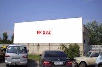 Брандмауэр №209608 в городе Киев (Киевская область), размещение наружной рекламы, IDMedia-аренда по самым низким ценам!