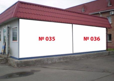 Брандмауэр №209611 в городе Киев (Киевская область), размещение наружной рекламы, IDMedia-аренда по самым низким ценам!